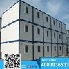 2015 Chinna Easy Install Prefabricated Log House