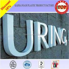 Top quality newly design golden inkjet plastic sheet for pvc card,pvc rigid sheet
