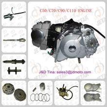 wholesale motorcycle engine 1P47FMB Horizontal engine 90cc, 4 Stroke