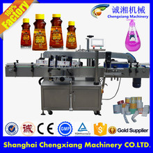 China supplier bottle labeling machine for plastic bottle,taper bottle labeling machine