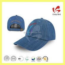 Get $1000 coupon high quality child caps hats and caps fashion