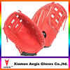 Baseball gloves & softball gloves& A grade leather baseball gloves
