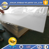 100% virgin material best price pmma frosted sheet