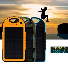Backup powers cell phone solar charger mobile smart power bank