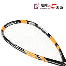 FANGCAN Darkness 7 H.M. Graphite Ultralight Squash Racket With String and Cover Yellow