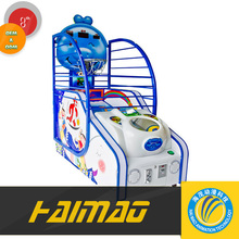 2015 haimao canton fair new products in China coin operated amsuement arcade single shot basketball game