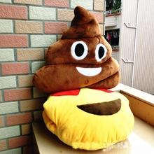 2015 hot sale pp cotton whatsapp sofa Smiley Emoticon Cushion plush toy poop plush emoji pillow