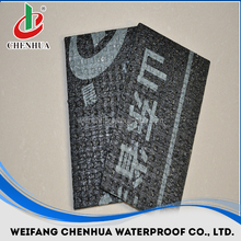 china building construction material waterproof materials for flat roofs