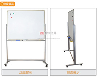 YDB-001 Double sides magnetic mobile whiteboard with wheels grid magnetic whiteboard