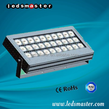 300W Recycled Wall Light for external lighting of buildings