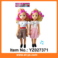 26 inch Cheap Barbie Baby Lovely Doll