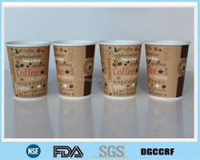 I need paper cup 5oz ,12oz 16oz 20oz paper cups and plastic cups with lids