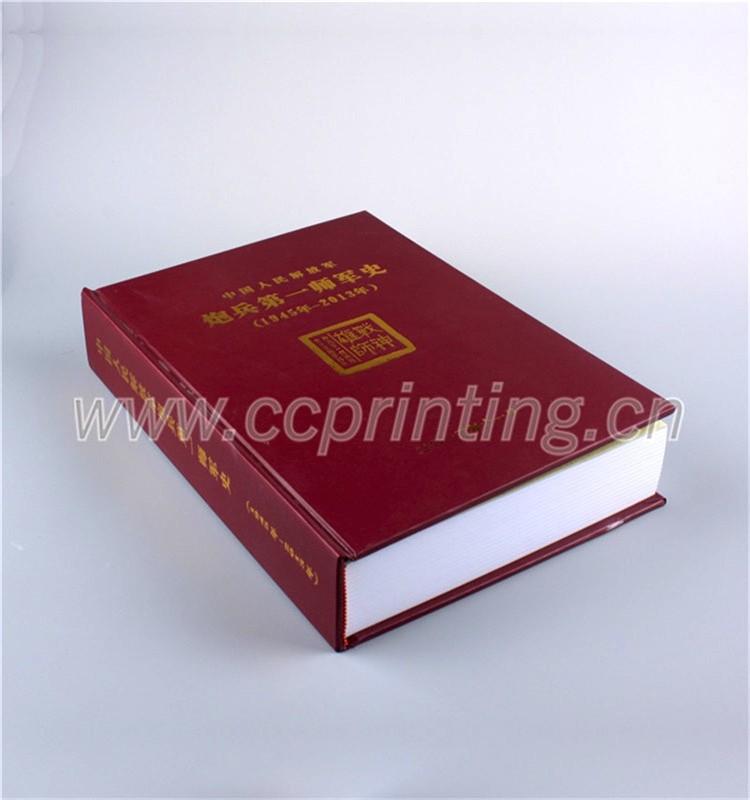 Hardcover Sewn Binding Book Printing (3).jpg
