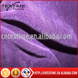 100% Polyester fabric solid color dyeing Upholstery sofa fabric