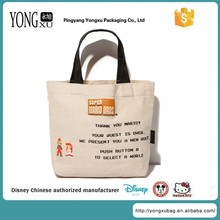 custom logo organic cotton handbags, promotional cotton canvas beach bags, cheap cotton canvas beach bags