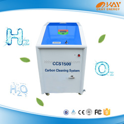 Hot sale CE, ISO, FCC approval Okay Energy CCS1500 car wash machine price / engine carbon cleaning machine