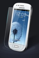 0.26mm 2.5D Premium Tempered Glass Screen Protector Protective Film For Samsung Galaxy S3 Mini i8190 with Retail Package