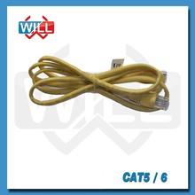 Popular custom china flexible outdoor utp cat5 4p cable