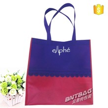 china facory fashionable shopping bag manufacture, pp non woven shopping bags