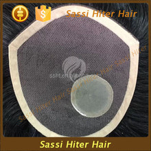 LOW PRICE SILKY STRAIGHT UNPROCESSED TOUPEE FOR MEN