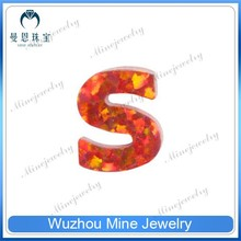 man-made letter S shape opal gems multi-color gemstone synthetic opal jewelry