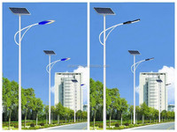 6m high-effect 30w solar LED street lights high quality&factory price