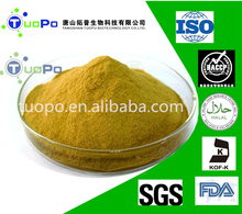 Tangshan TopNutri Yeast Brand 100% natural yeast non GMO cat food feed grade autolyzed yeast as dog pet food protein