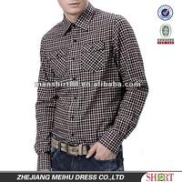 long sleeve slim fit plaid/check brushed hawaiian shirt for men
