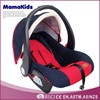 2014 the cheap and useful multi-functional baby doll stroller with car seat