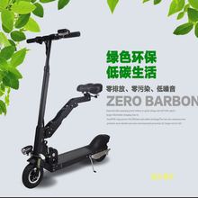 China OEM solar bicycle with led light and lcd display