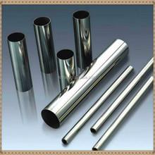 hot selling cebu aluminium tube