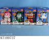 Farah toys new product super cool transform toy robot toys 4 mix