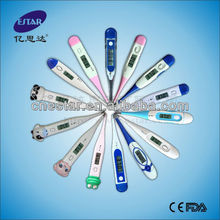 FDA510 /CE/ISO Digital clinical Thermometer
