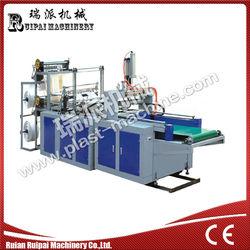 Computer Control heat sealing colding cutting t-shirt bag making machines