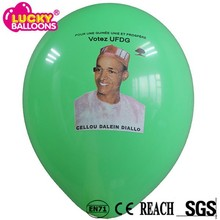 Customized balloons factory EN71approved photo printing latex balloons