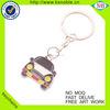 Creative gift car shape custom metal keychain keyring