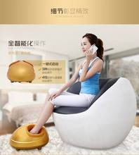 F-905 hot sale Anion Electronic Foot Care Massagers as seen on TV, foot massagers for diabetics,electric foot massager
