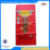 25kg plastic animal laminated pp woven feed bags from alibaba supplier