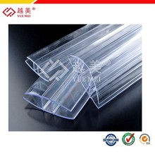 H and U polycarbonate profile for installation