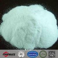 Halal Kosher Maltodextrin Sweetener