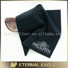 hot recommend microfiber eyeglasses cleaning cloth,microfiber cleaning cloth for glasses,microfiber magic cloth