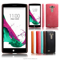 Cheap leather back cover case for LG G4 beat Mobile covers android mobile phone cover