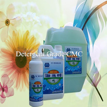 sodio cmc grado detergente para lavar en polvo
