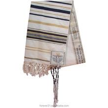>>> SY1030 Fashion Striped Wrap Long Prayer Shawl Scarf Jewish Hat Jewish Prayer Shawls /