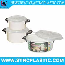 3PCS SET ROUND SHAPE PLASTIC MICROWAVE STEAMER POT