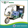 2014 high quatily Qiang Sheng electric pedal tricycle with great price