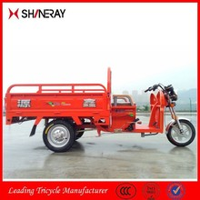 Electric Tricycle Made In China/Wholesale Three Wheel Electric Tricycle/2015 New Electric Tricycle