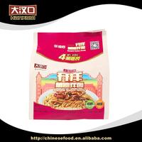 Wholesale delicious onion flavor instant noodles