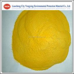 Light Brown Powder Polyaluminium Chloride