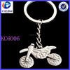 Fashion Stylish Alloy Silver Cute Motorcycle Keyring
